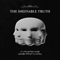 "G Jones Releases Debut Album - ""The Ineffable Truth"""